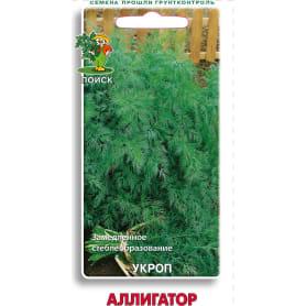 Семена Укроп Поиск «Аллигатор»