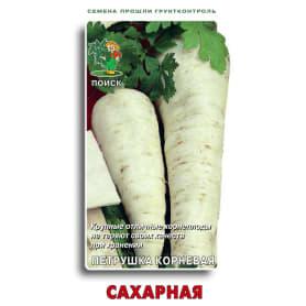Семена Петрушка «Сахарная»