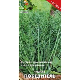 Семена Укроп «Победитель»