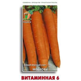 Семена Морковь «Витаминная 6»