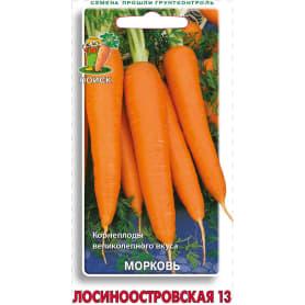Семена Морковь Поиск «Лосиноостровская 13»