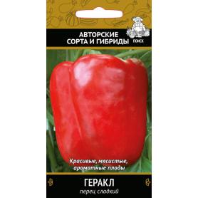 Семена Перец сладкий «Геракл»