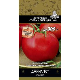 Семена Томат «Джина ТСТ»