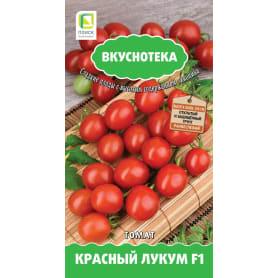 Семена Томат «Красный лукум» F1