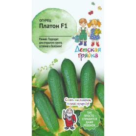 Семена Огурец «Платон» F1