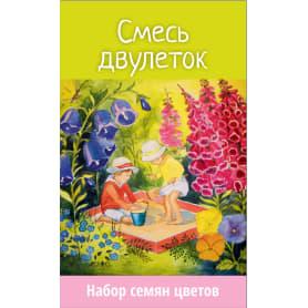 Набор семян «Смесь двулеток» 5 сортов