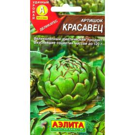 Семена Артишок «Красавец»