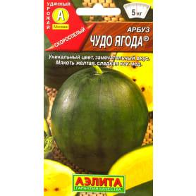 Семена Арбуз «Чудо ягода»