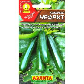 Семена Кабачок «Нефрит»