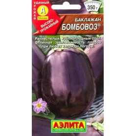 Семена Баклажан «Бомбовоз»