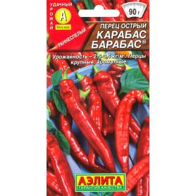 Семена Перец острый «Карабас Барабас»