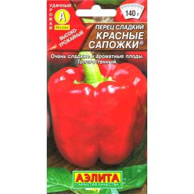 Семена Перец сладкий «Красные сапожки»