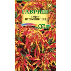 Семена Амарант трёхцветный Иллюминация