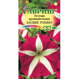 Семена Петуния крупноцветковая Баскин Робинз
