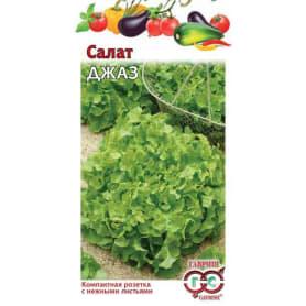 Семена Салат листовой Джаз