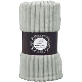 Плед Strips 150x200 см велсофт цвет серый