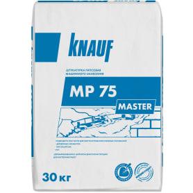 Штукатурка механизированная гипсовая Knauf МП 75 Мастер 30 кг