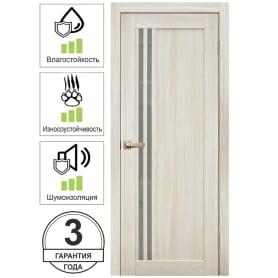 Дверь межкомнатная Artens Дукато вертикальная глухая Hardflex цвет бора (с замком и петлями) 80x200 см