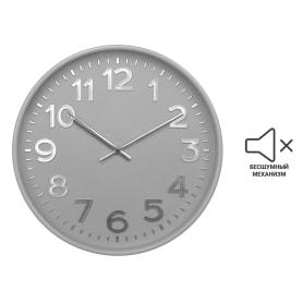 Настенные часы Troykatime, D30 см, пластик, цвет серый