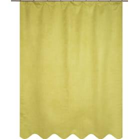 Штора на ленте со скрытыми петлями «Нью Манчестер», 200х280 см, цвет зелёный
