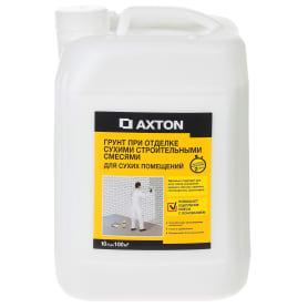 Грунтовка для сухих помещений Axton 10 л