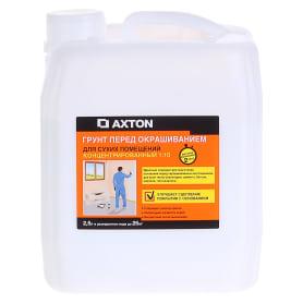 Грунт-концентрат Axton для сухих помещений, 2.5 л