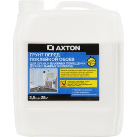 Грунт перед поклейкой обоев Axton для сухих и влажных помещений, 2.5 л