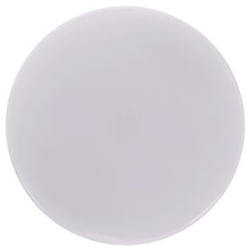 Лампа светодиодная Lexman GX53 3,2 Вт 300 Лм 2700 K свет тёплый белый