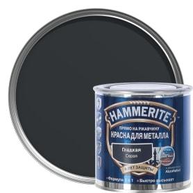 Краска гладкая Hammerite цвет серый 0.25 л