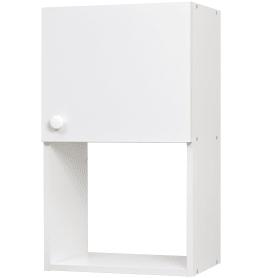 """Шкаф навесной """"Бэлла 20 Аква"""" 40x67.6x29 см, ЛДСП, цвет белый"""