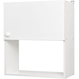 "Шкаф навесной ""Бэлла"" 60x67.6x29 см, ЛДСП, цвет белый"