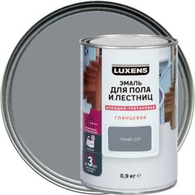 Эмаль для пола и лестниц Luxens цвет серый 0.9 кг