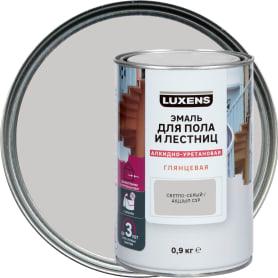 Эмаль для пола и лестниц Luxens цвет светло-серый 0.9 кг