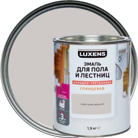 Эмаль для пола и лестниц Luxens цвет светло-серый 1.9 кг