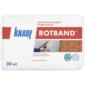 Штукатурка гипсовая Knauf Ротбанд 30 кг
