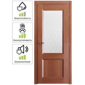 Дверь межкомнатная Танганика остеклённая CPL 80x200 см (с замком)