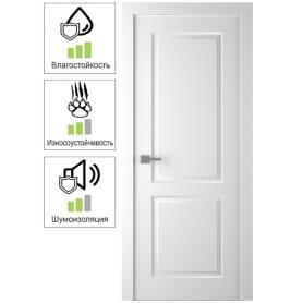 Дверь межкомнатная Австралия глухая эмаль цвет белый 60x200 см (с замком)