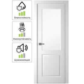 Дверь межкомнатная Австралия остеклённая эмаль цвет белый 80х200 см (с замком)