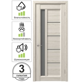 Дверь межкомнатная Artens Брио остеклённая 70x200 см ПВХ цвет дуб филадельфия (с замком и петлями)