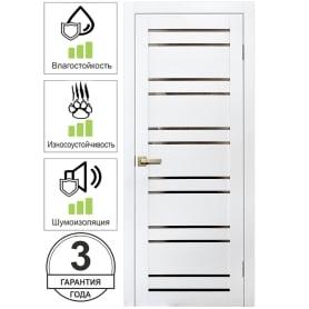 Дверь межкомнатная Artens Уна глухая Hardflex цвет белый 60x200 см (с замком и петлями)