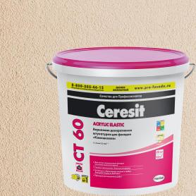 Декоративная штукатурка Ceresit CT60 в цвете Colorado 1 камешковая 1.5 мм 25 кг