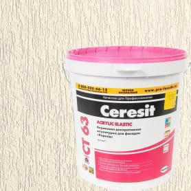 Декоративная штукатурка Ceresit CT63 в цвете Andalusia 1 короед 3.0 мм 25 кг