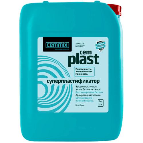 Суперпластификатор Cemmix CemPlast