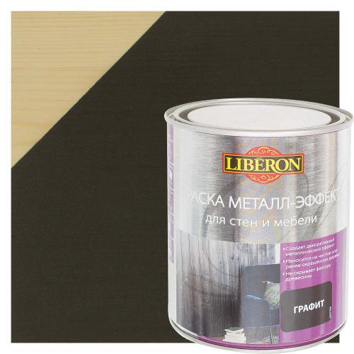 5e545ee8e2f9 Краска металл-эффект V33 цвет графитовый 1 л в Москве – купить по низкой  цене в интернет-магазине Леруа Мерлен