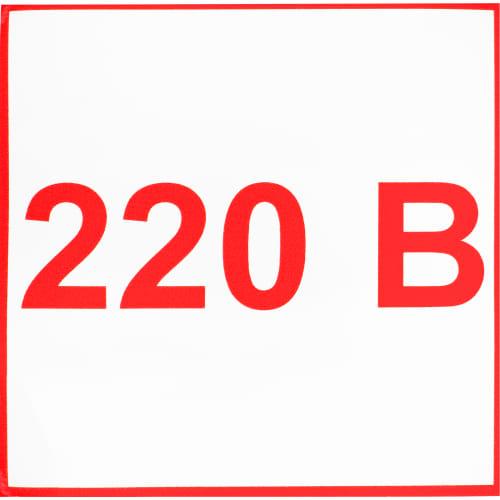 7823068f6054 Наклейка маленькая «220» в Москве – купить по низкой цене в  интернет-магазине Леруа Мерлен