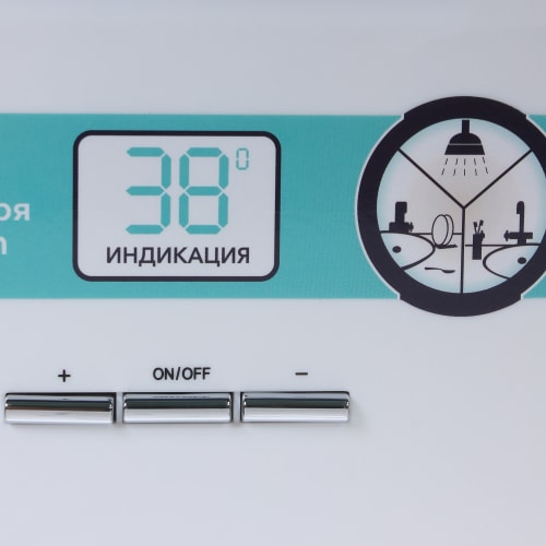 Водонагреватель проточный 4 кВт AQUATRONIC DIGITAL NPX4