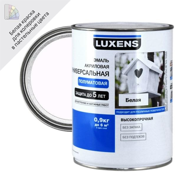 Эмаль Luxens универсальная цвет белый 0.9 кг