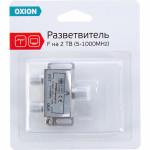 Разветвитель F на 2 TV Oxion
