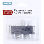 Разветвитель F на 3 TV Oxion
