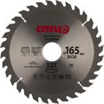 Диск пильный по дереву Спец 165x30/20 мм 32 зуба СПЕЦ-0520402